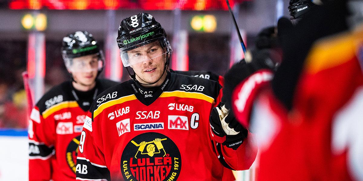 Erik Gustafsson, Luleå Hockey